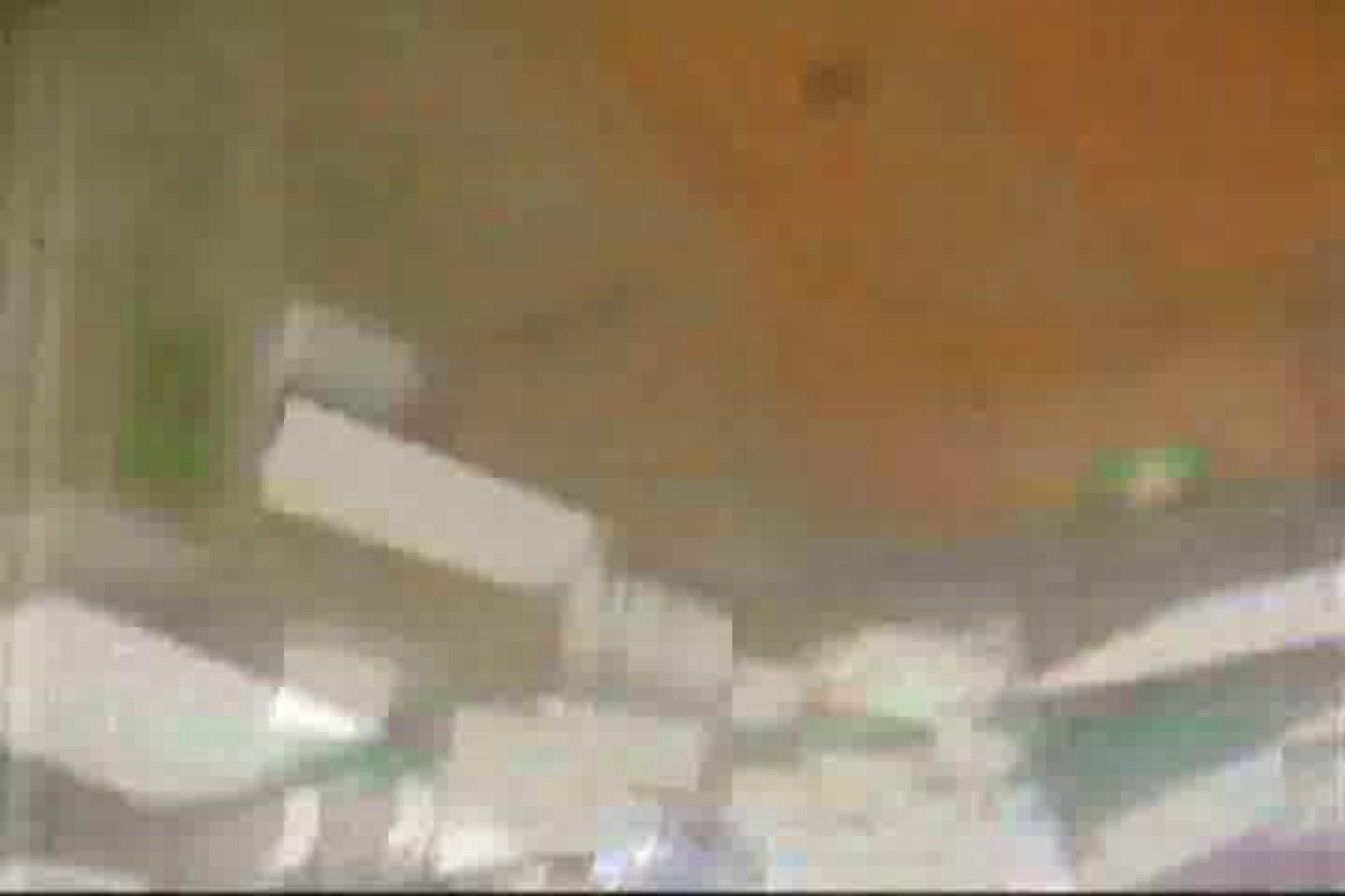 まめぞうDVD完全版VOL.7 ギャル攻め | 洗面所  95画像 29