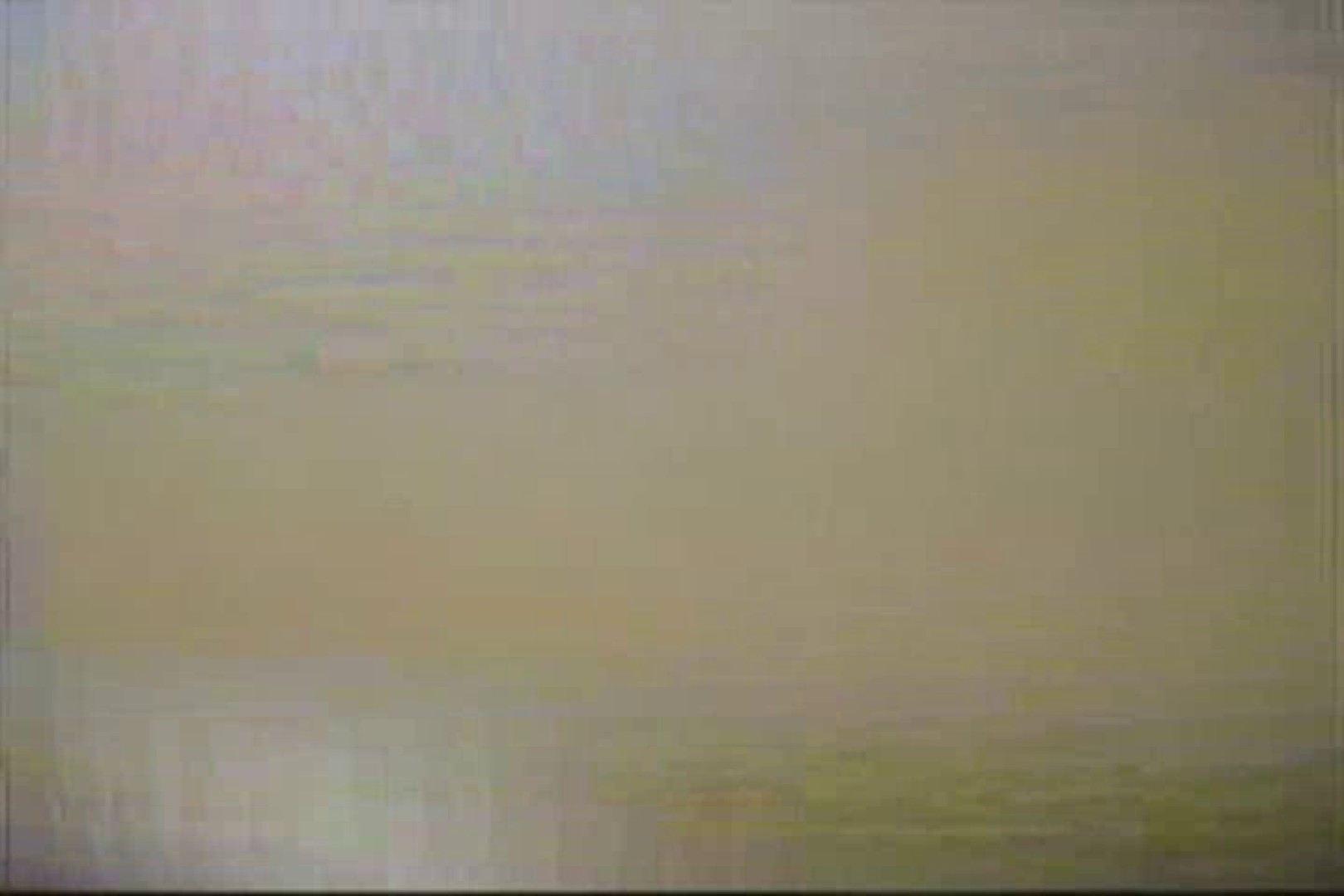 まめぞうDVD完全版VOL.7 ギャル攻め | 洗面所  95画像 73