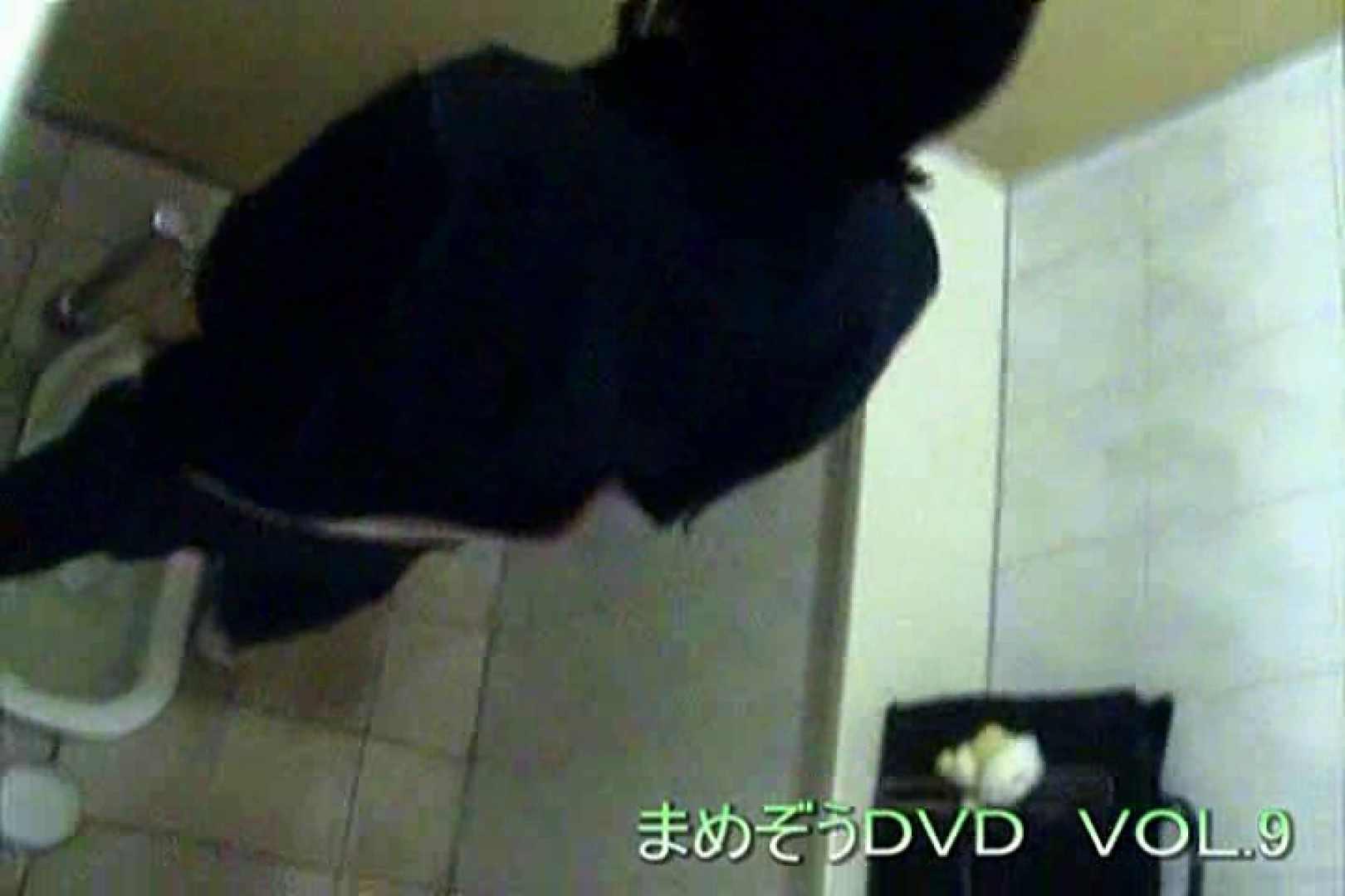 まめぞうDVD完全版VOL.9 ギャル攻め   洗面所  55画像 1