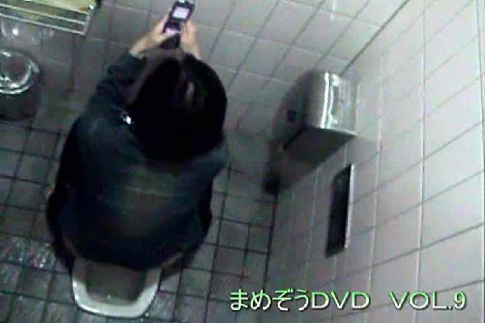 まめぞうDVD完全版VOL.9 ギャル攻め   洗面所  55画像 3