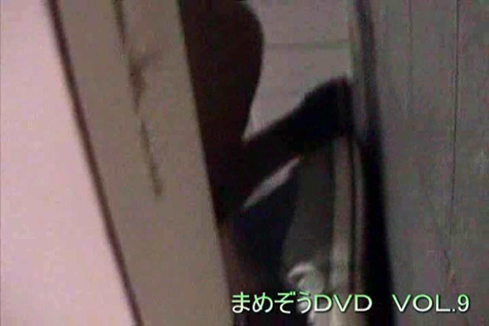 まめぞうDVD完全版VOL.9 ギャル攻め   洗面所  55画像 25