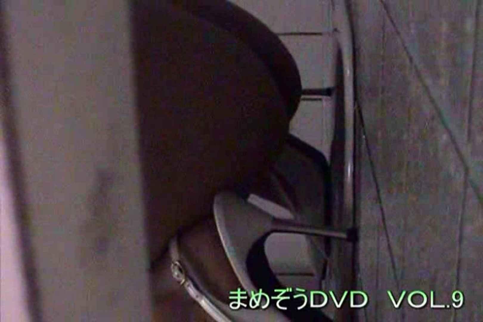 まめぞうDVD完全版VOL.9 ギャル攻め   洗面所  55画像 37
