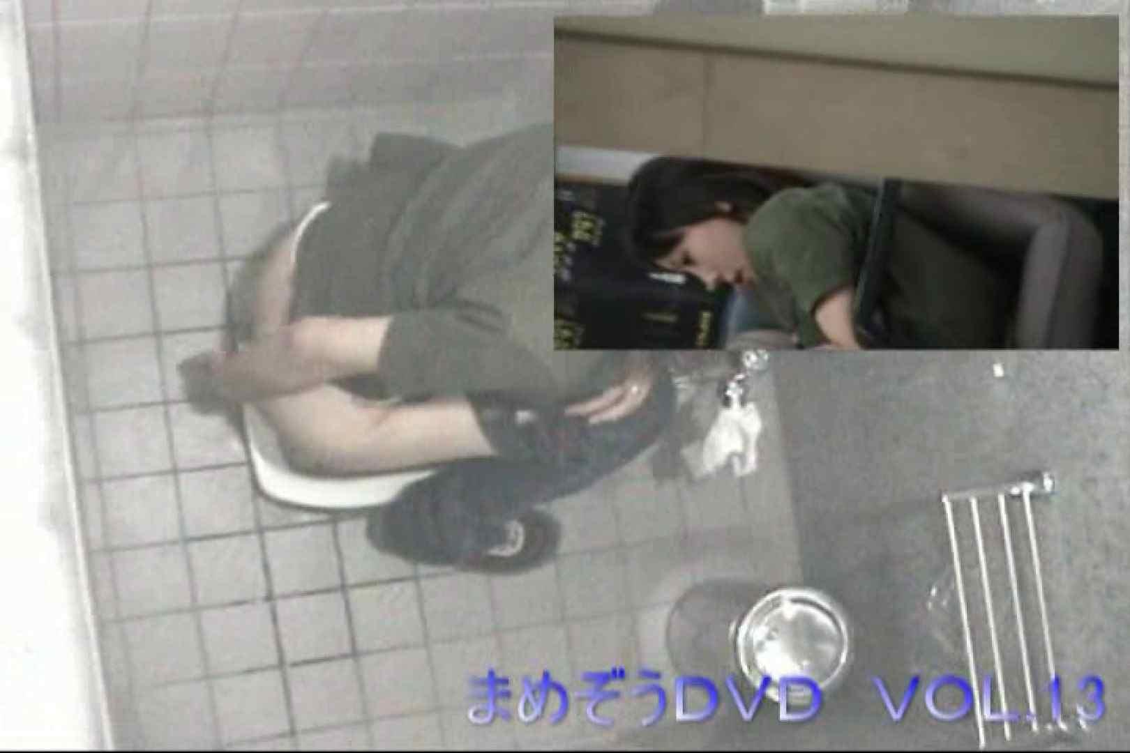 まめぞうDVD完全版VOL.13 ギャル攻め   洗面所  104画像 11