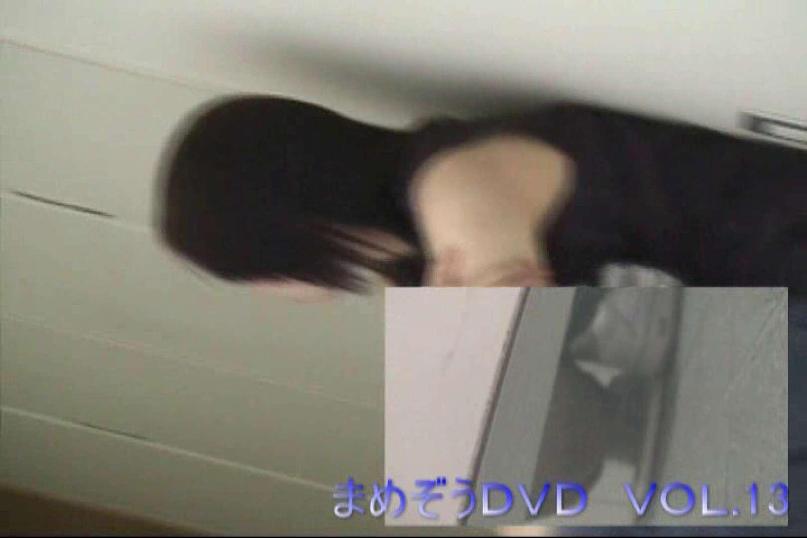 まめぞうDVD完全版VOL.13 ギャル攻め   洗面所  104画像 21