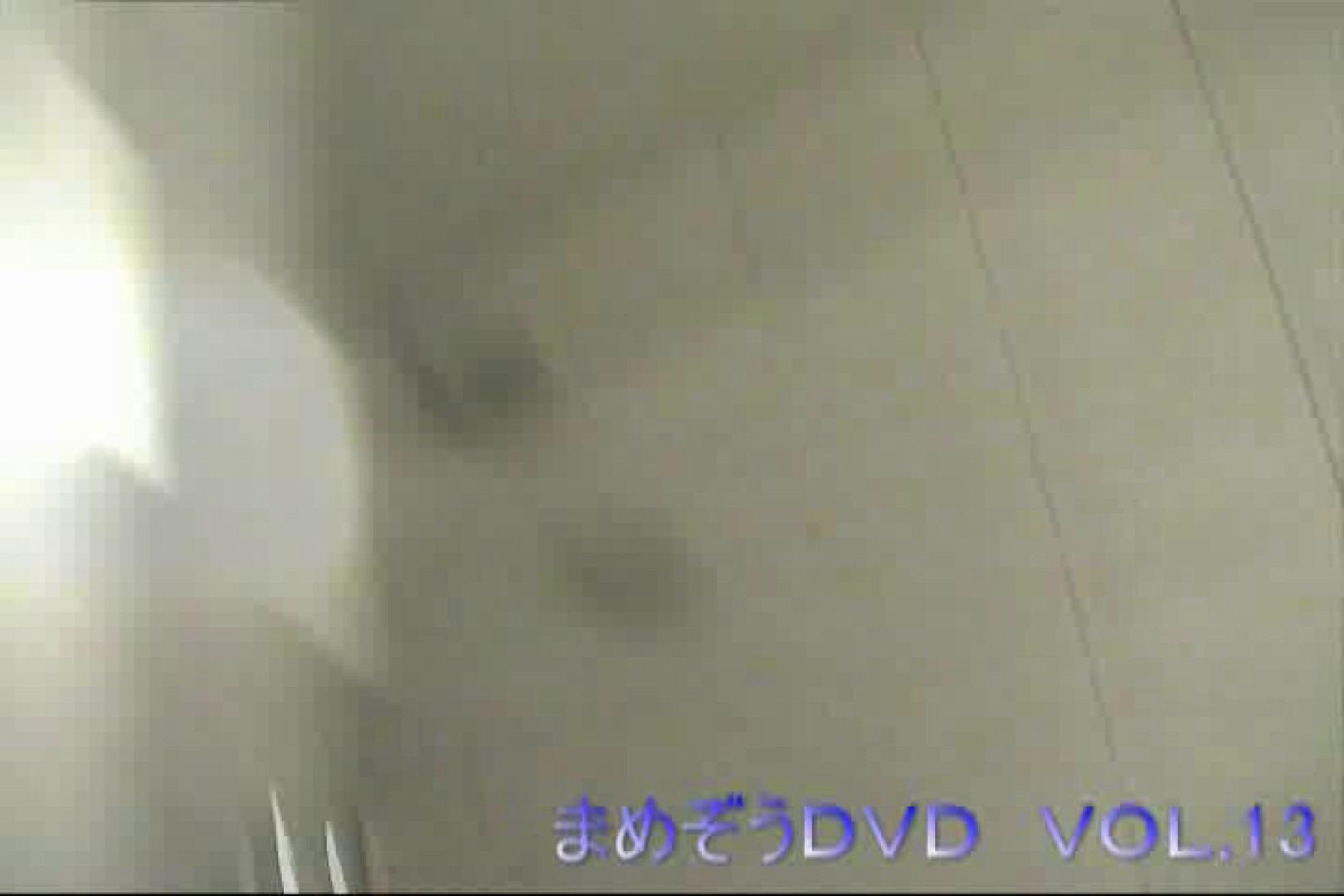まめぞうDVD完全版VOL.13 ギャル攻め   洗面所  104画像 29