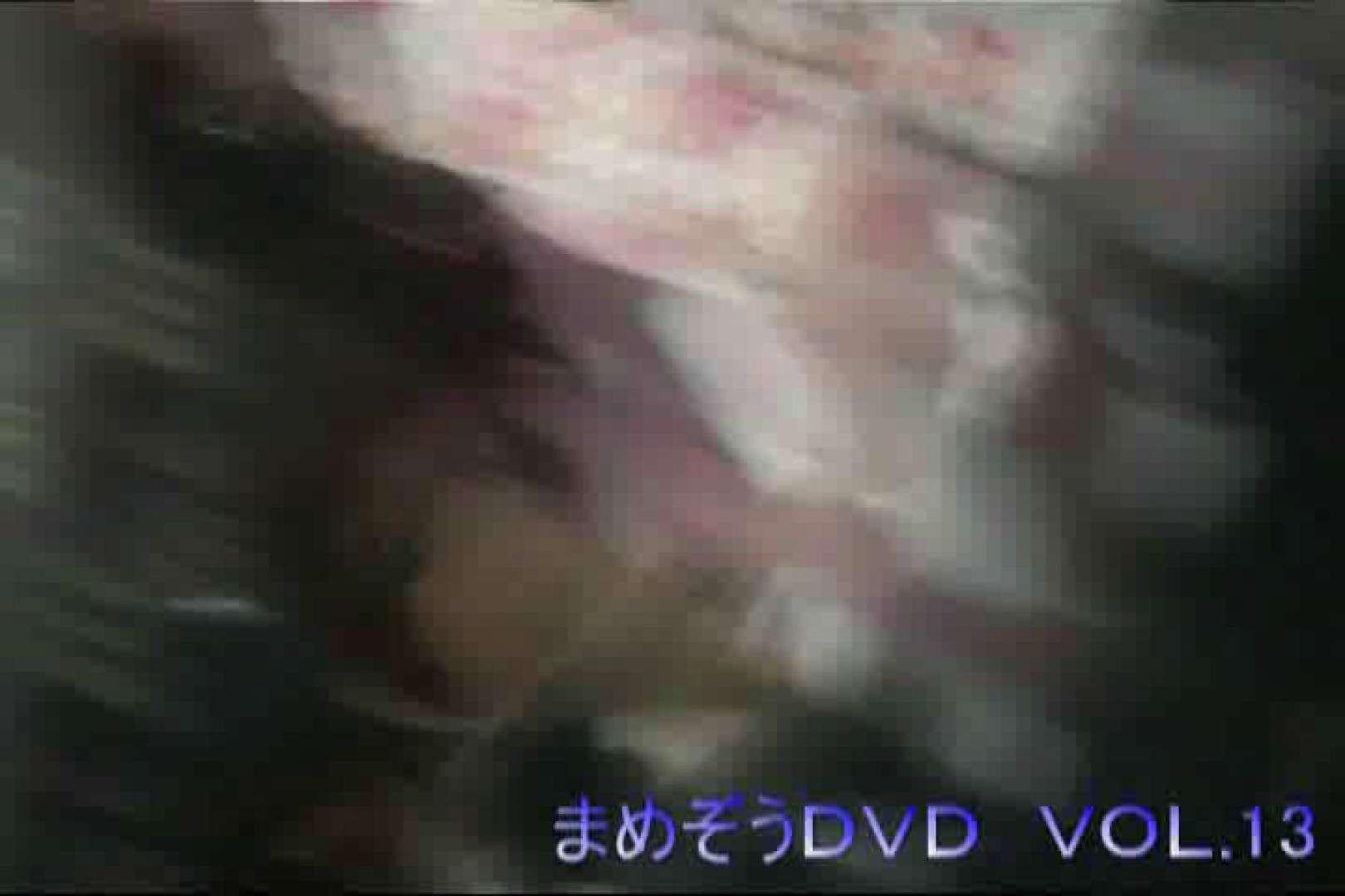 まめぞうDVD完全版VOL.13 ギャル攻め   洗面所  104画像 51