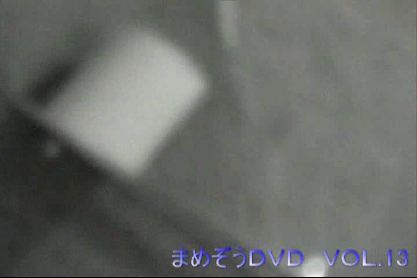 まめぞうDVD完全版VOL.13 ギャル攻め   洗面所  104画像 57