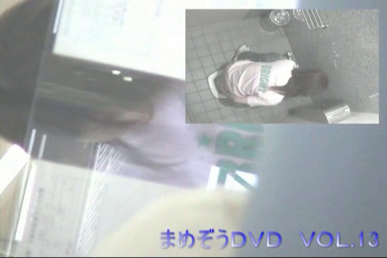 まめぞうDVD完全版VOL.13 ギャル攻め   洗面所  104画像 63