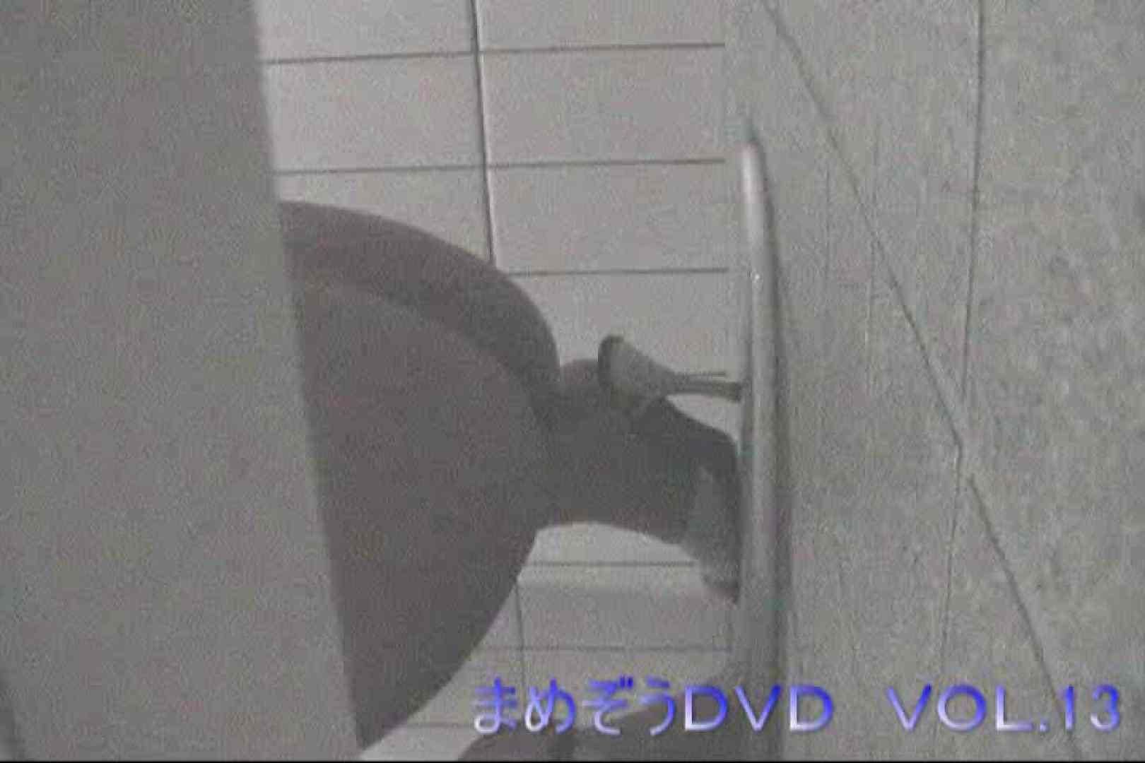 まめぞうDVD完全版VOL.13 ギャル攻め   洗面所  104画像 71