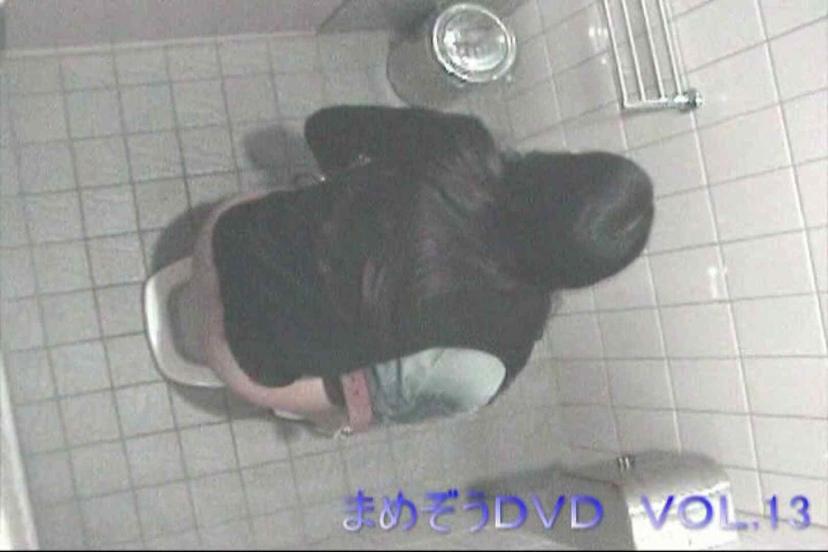 まめぞうDVD完全版VOL.13 ギャル攻め   洗面所  104画像 75