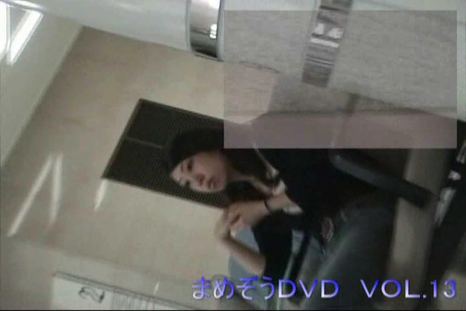 まめぞうDVD完全版VOL.13 ギャル攻め   洗面所  104画像 79