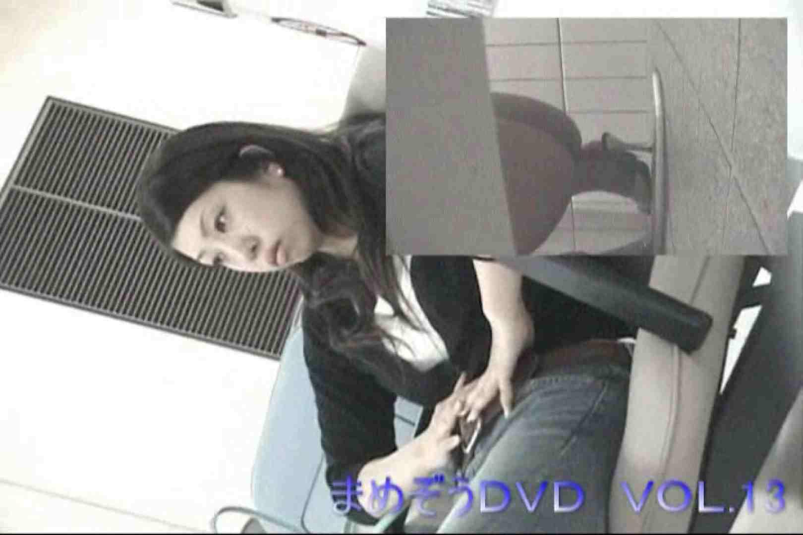 まめぞうDVD完全版VOL.13 ギャル攻め   洗面所  104画像 83