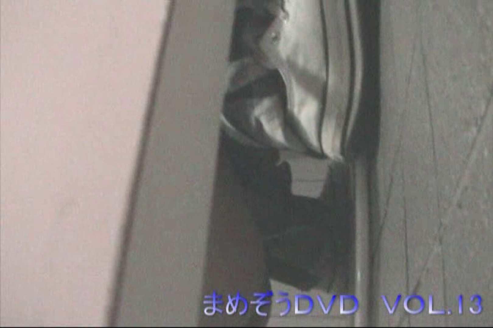 まめぞうDVD完全版VOL.13 ギャル攻め   洗面所  104画像 91