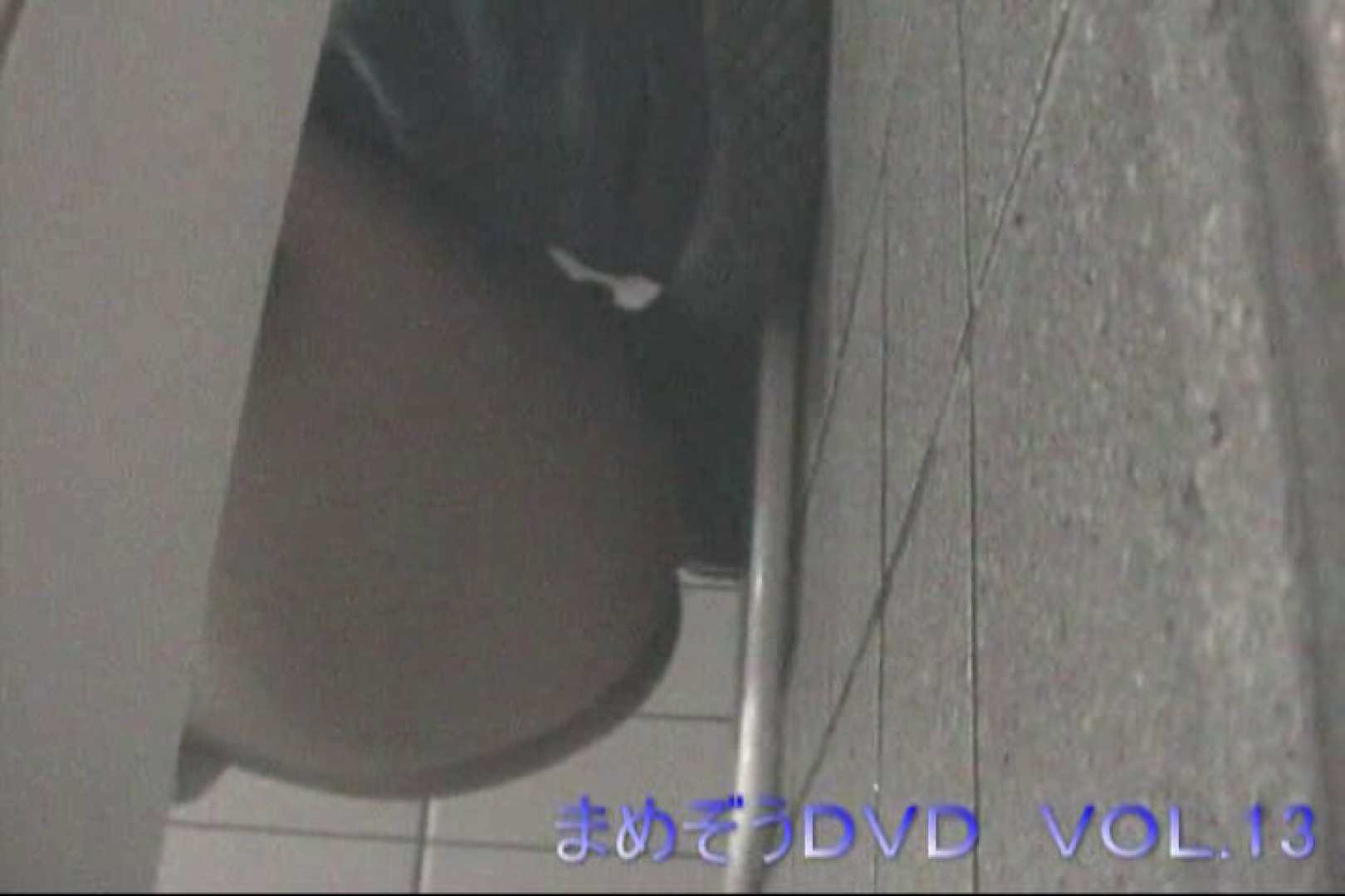 まめぞうDVD完全版VOL.13 ギャル攻め   洗面所  104画像 97