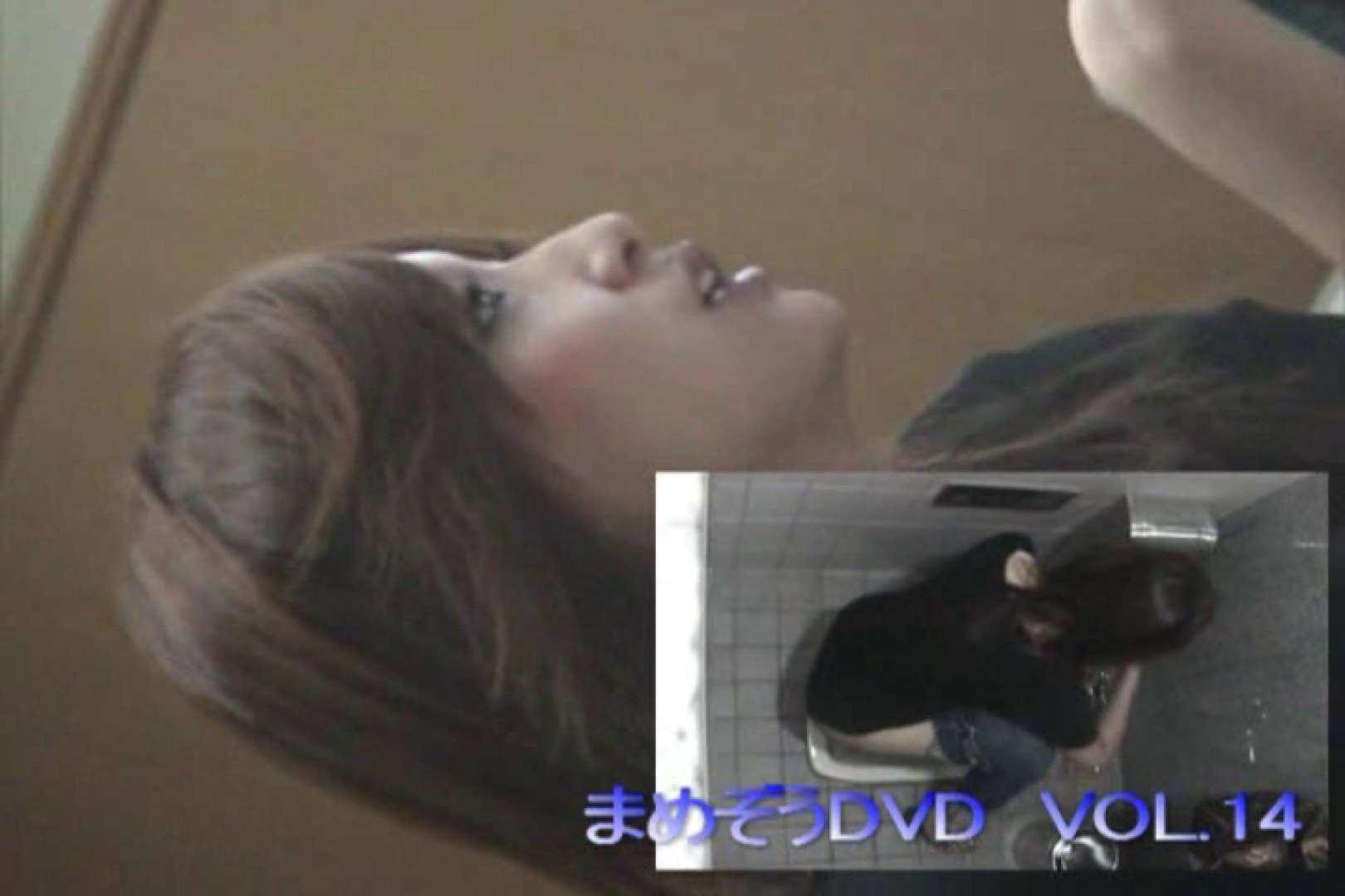 まめぞうDVD完全版VOL.14 ギャル攻め  57画像 6