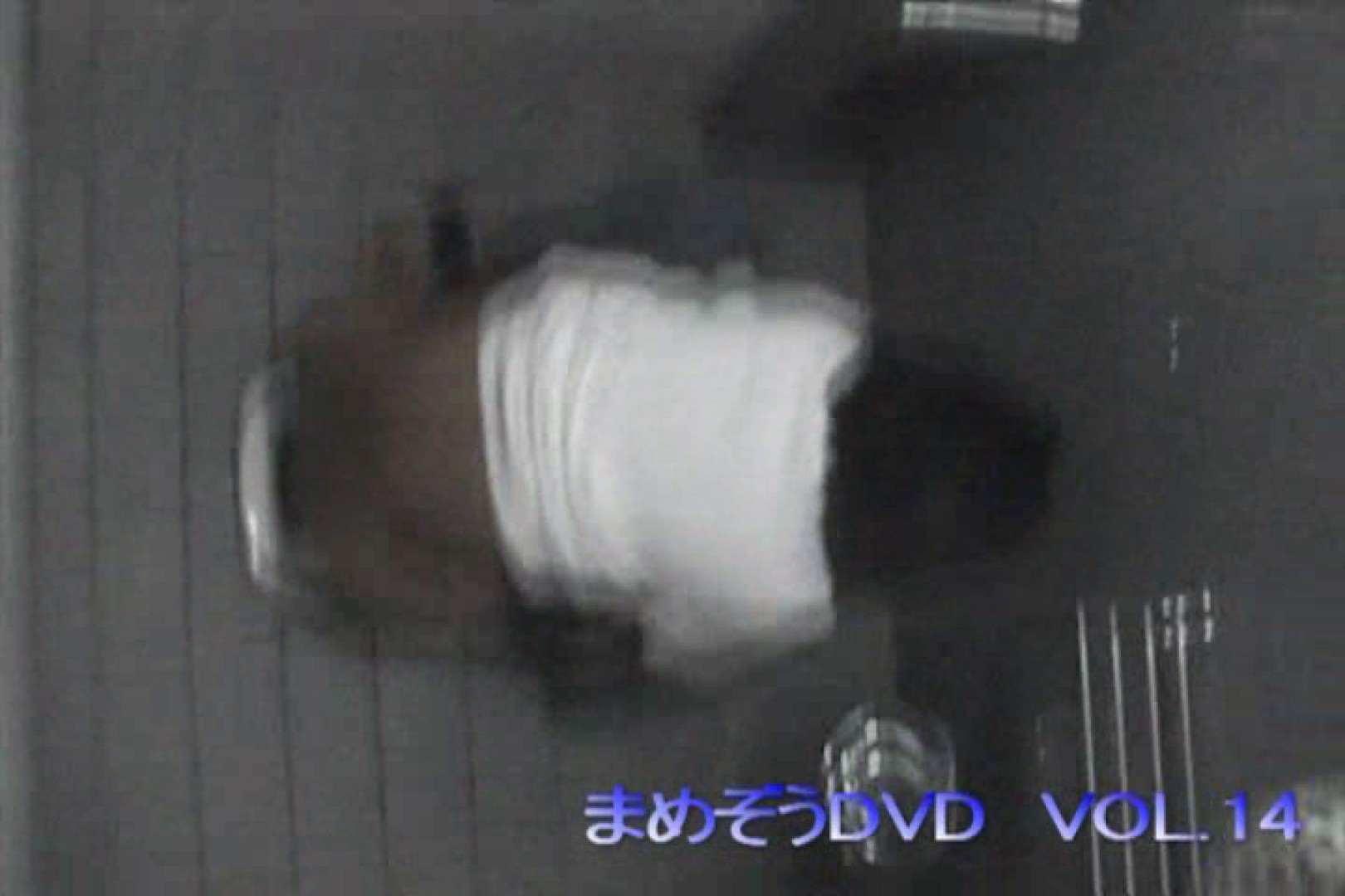 まめぞうDVD完全版VOL.14 ギャル攻め  57画像 10