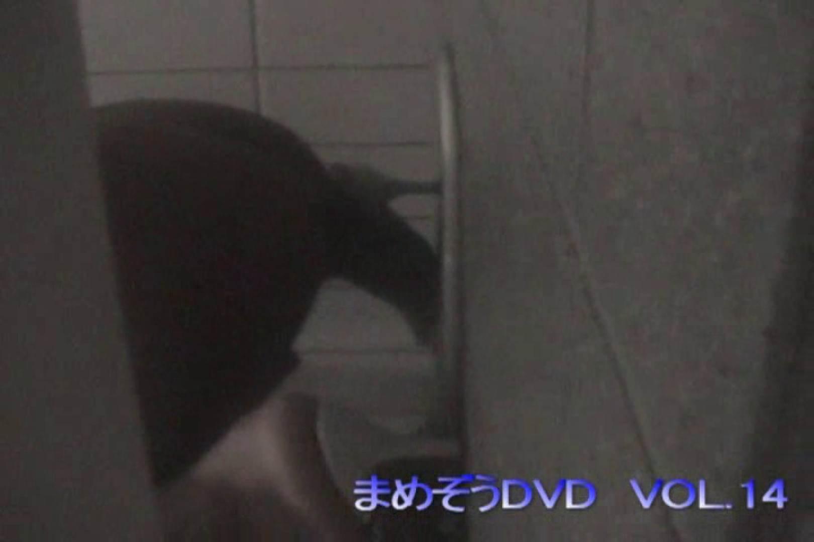 まめぞうDVD完全版VOL.14 ギャル攻め  57画像 20