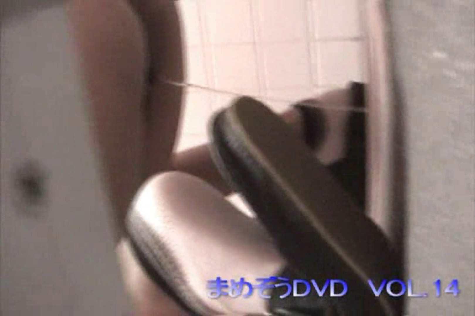 まめぞうDVD完全版VOL.14 ギャル攻め  57画像 44