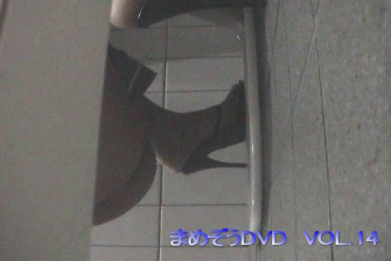 まめぞうDVD完全版VOL.14 ギャル攻め | 洗面所  57画像 55