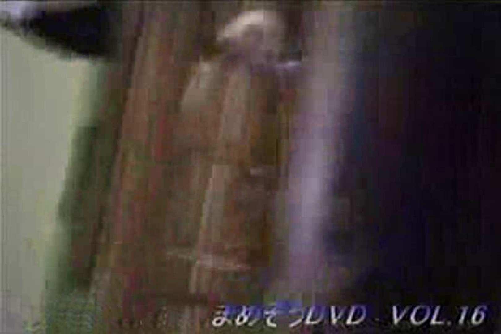 まめぞうDVD完全版VOL.16 ギャル攻め | 0  112画像 9