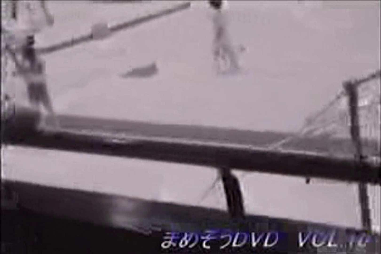まめぞうDVD完全版VOL.16 ギャル攻め  112画像 64