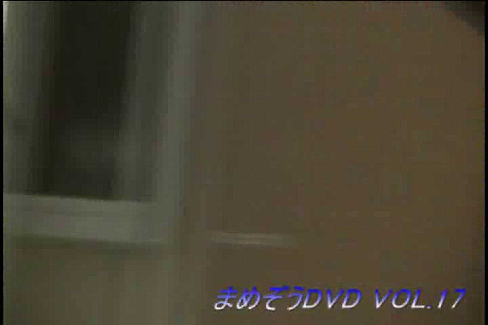 まめぞうDVD完全版VOL.17 洗面所 | ギャル攻め  94画像 3