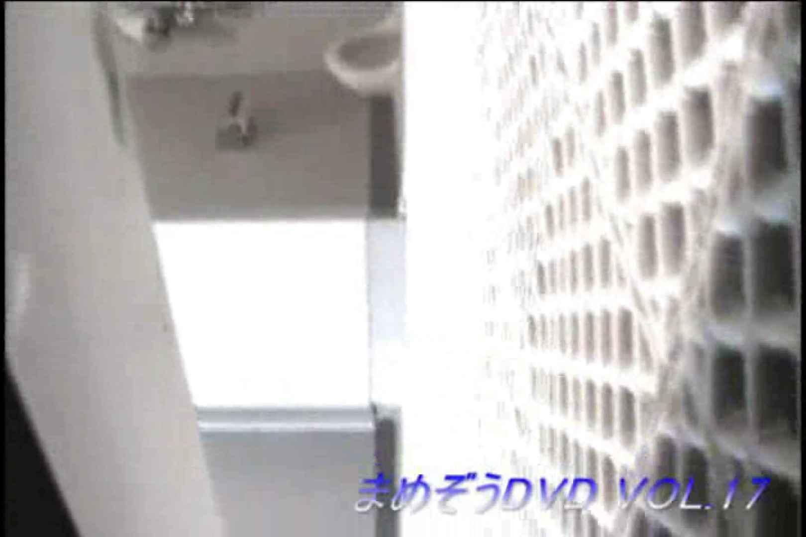 まめぞうDVD完全版VOL.17 洗面所 | ギャル攻め  94画像 5