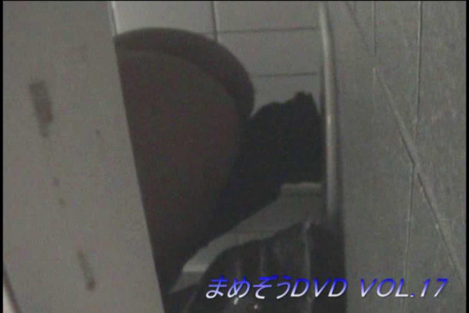 まめぞうDVD完全版VOL.17 洗面所 | ギャル攻め  94画像 9