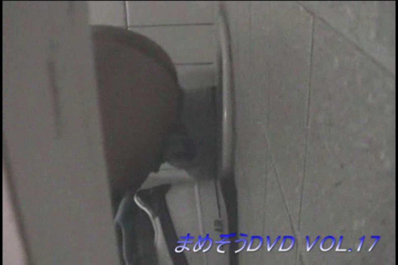 まめぞうDVD完全版VOL.17 洗面所 | ギャル攻め  94画像 13