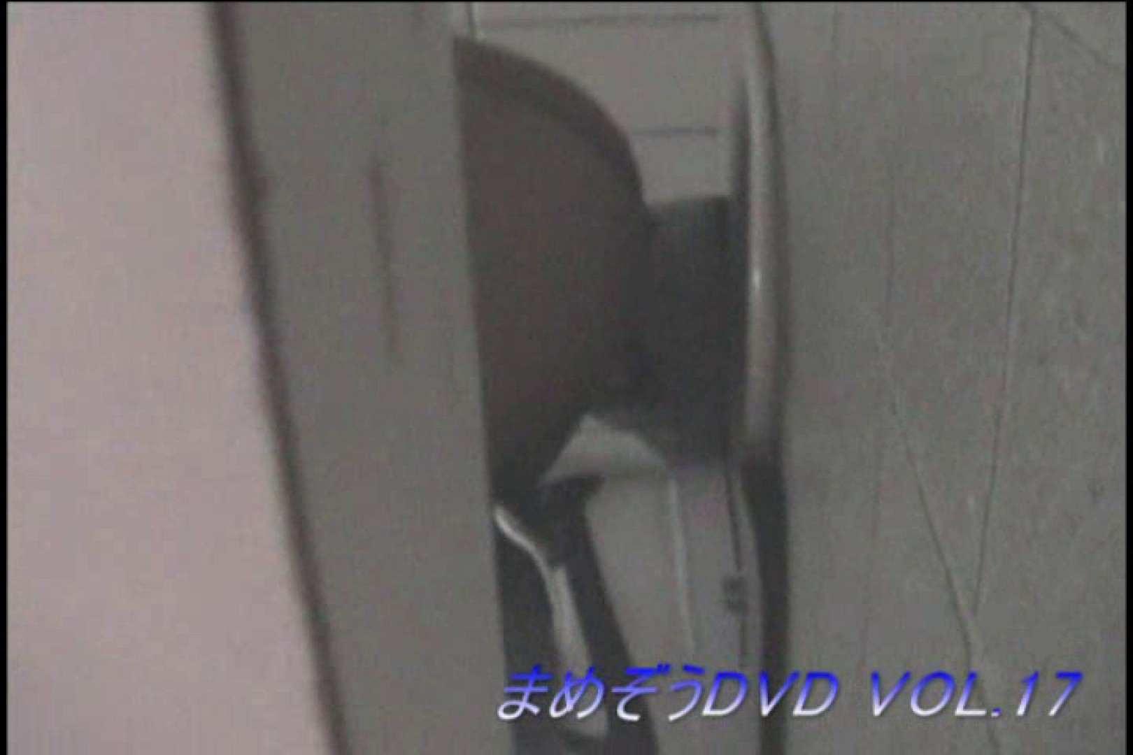 まめぞうDVD完全版VOL.17 洗面所 | ギャル攻め  94画像 15