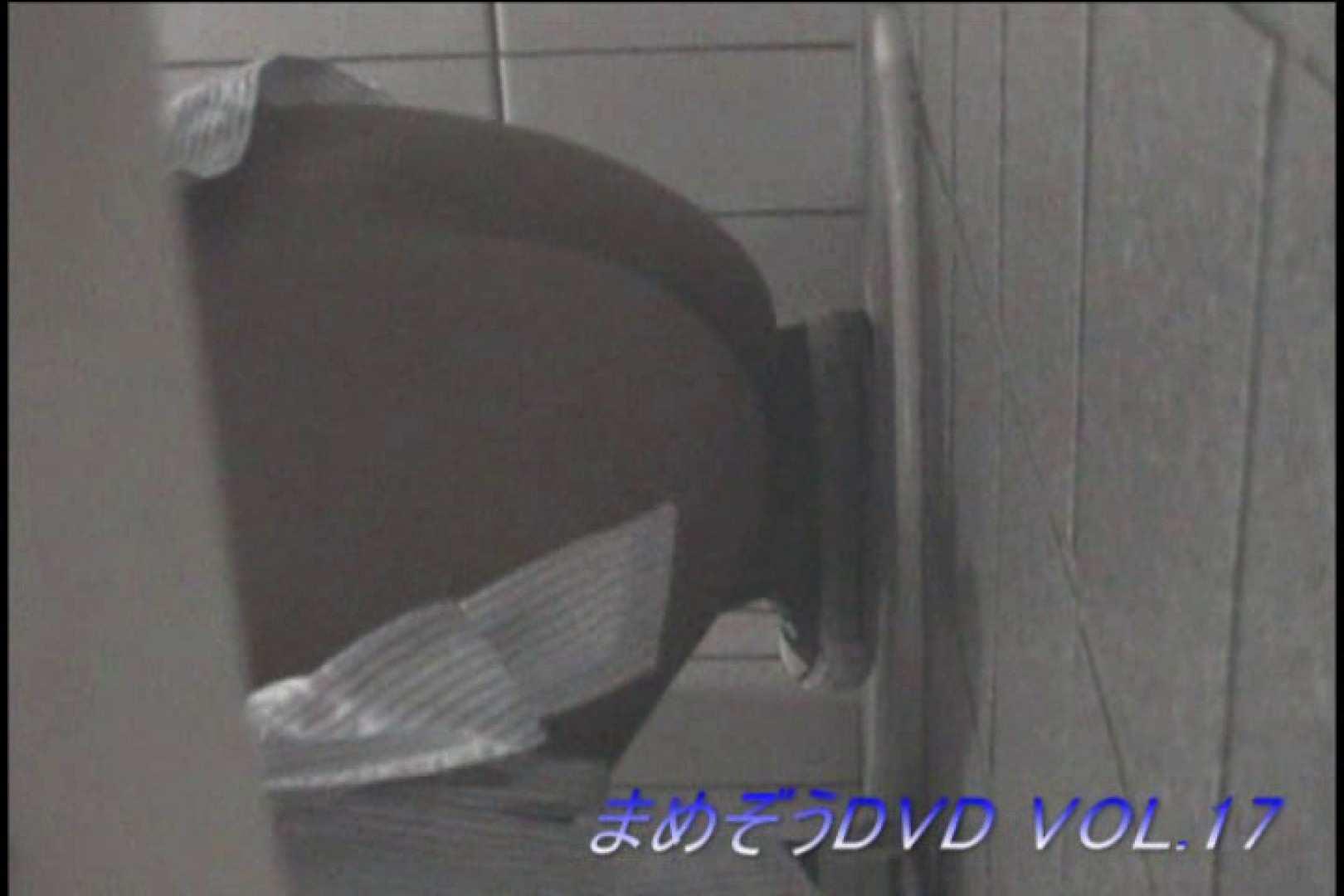 まめぞうDVD完全版VOL.17 洗面所  94画像 20