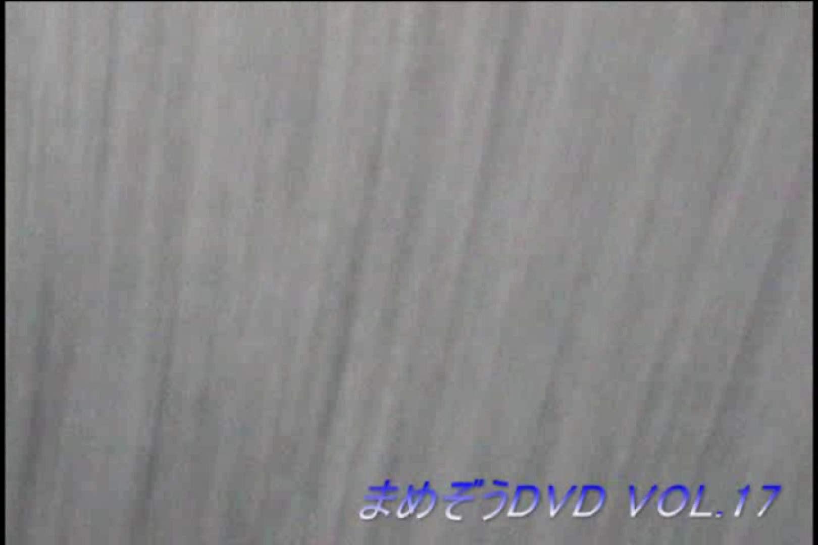 まめぞうDVD完全版VOL.17 洗面所 | ギャル攻め  94画像 21