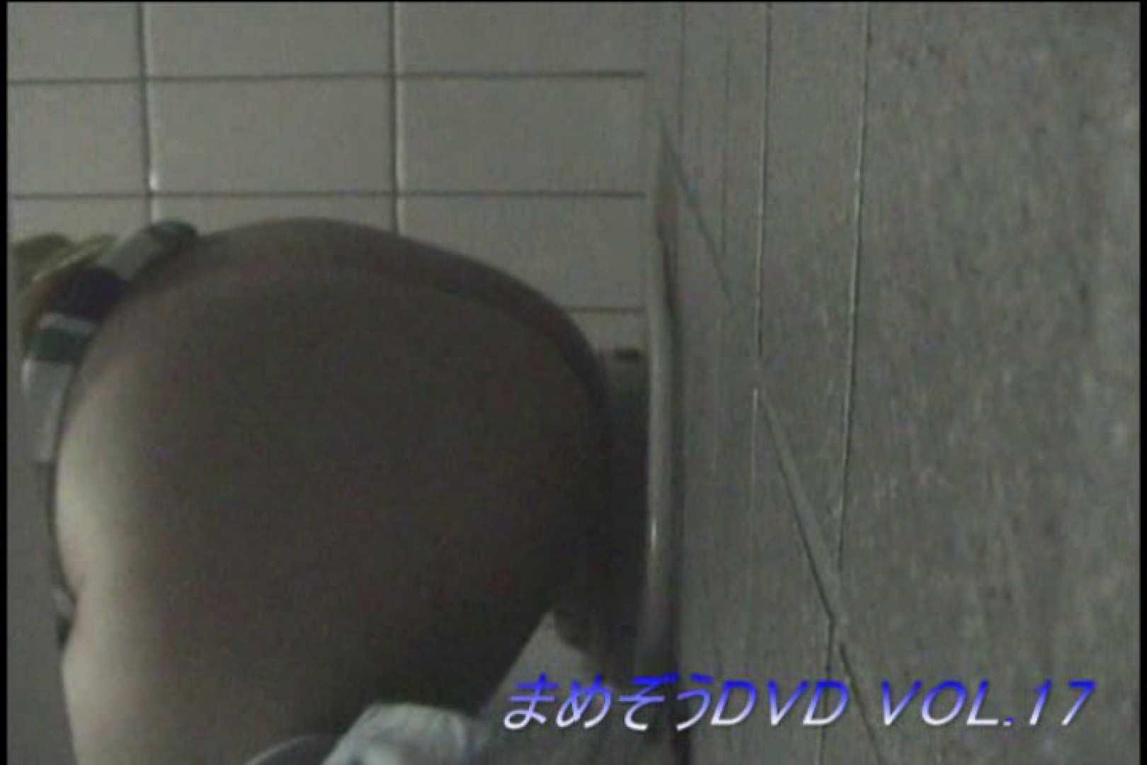 まめぞうDVD完全版VOL.17 洗面所  94画像 26