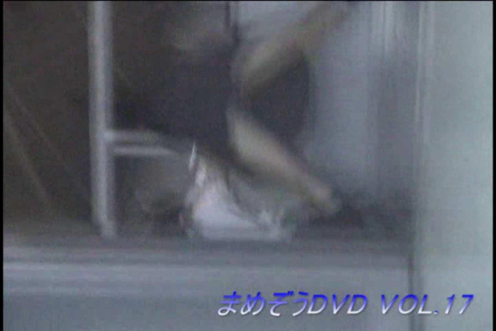 まめぞうDVD完全版VOL.17 洗面所  94画像 34