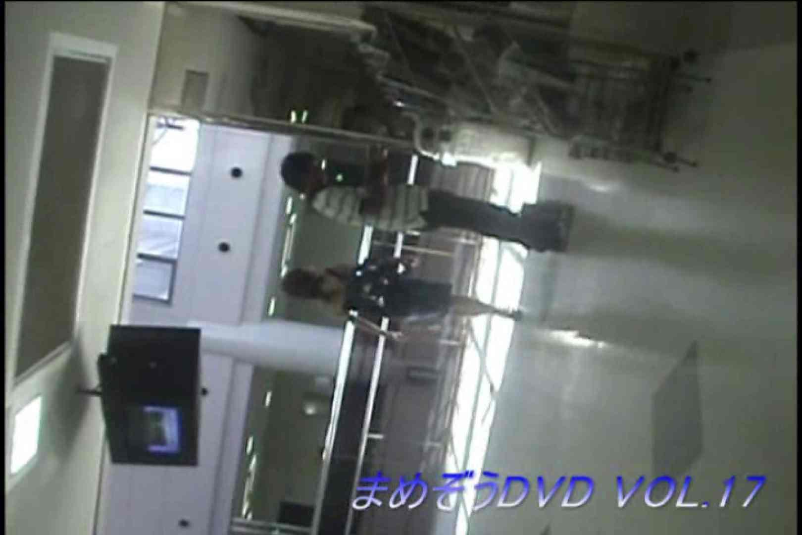 まめぞうDVD完全版VOL.17 洗面所  94画像 38