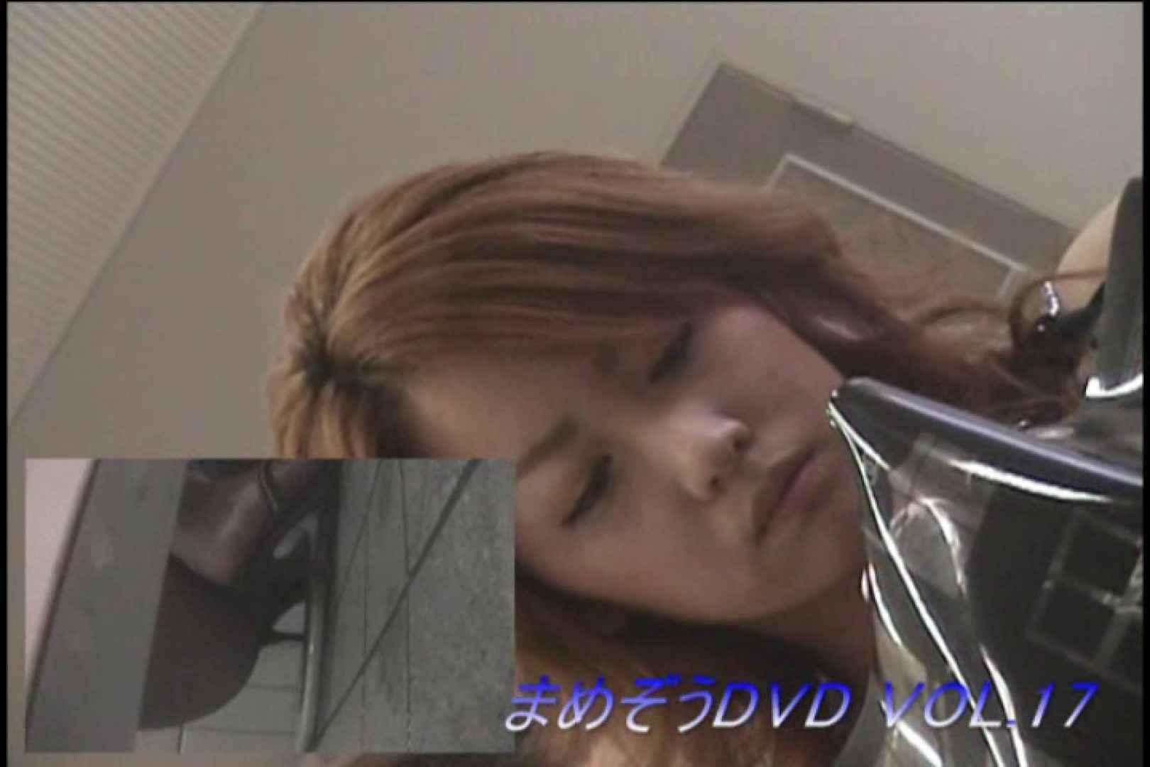 まめぞうDVD完全版VOL.17 洗面所  94画像 40