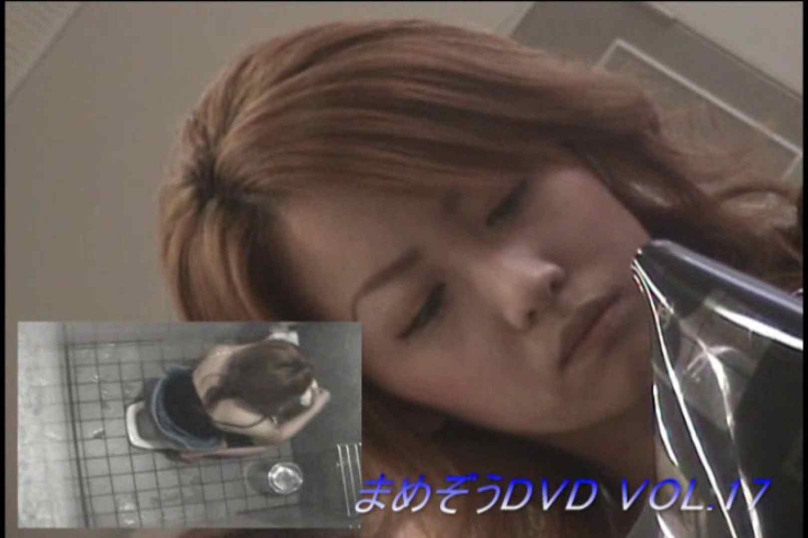 まめぞうDVD完全版VOL.17 洗面所  94画像 42