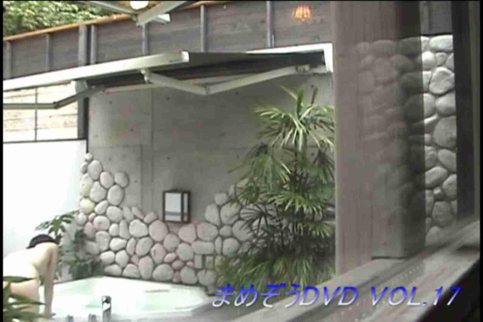 まめぞうDVD完全版VOL.17 洗面所 | ギャル攻め  94画像 45