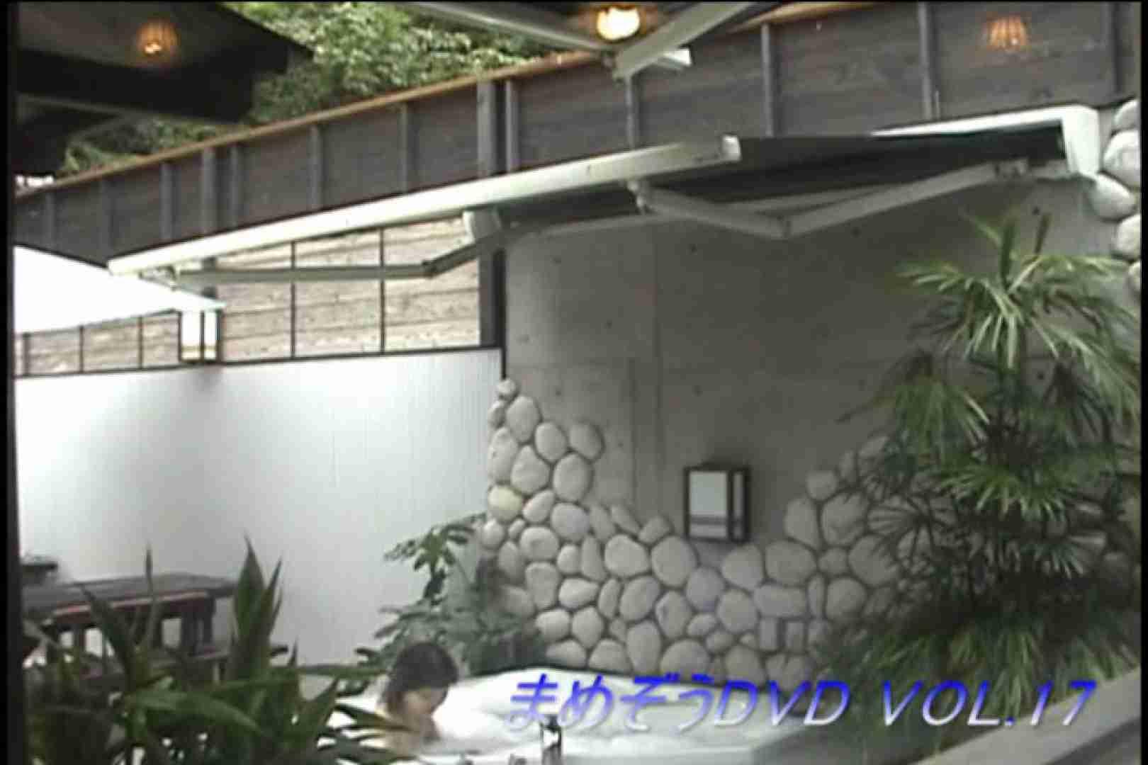 まめぞうDVD完全版VOL.17 洗面所 | ギャル攻め  94画像 49