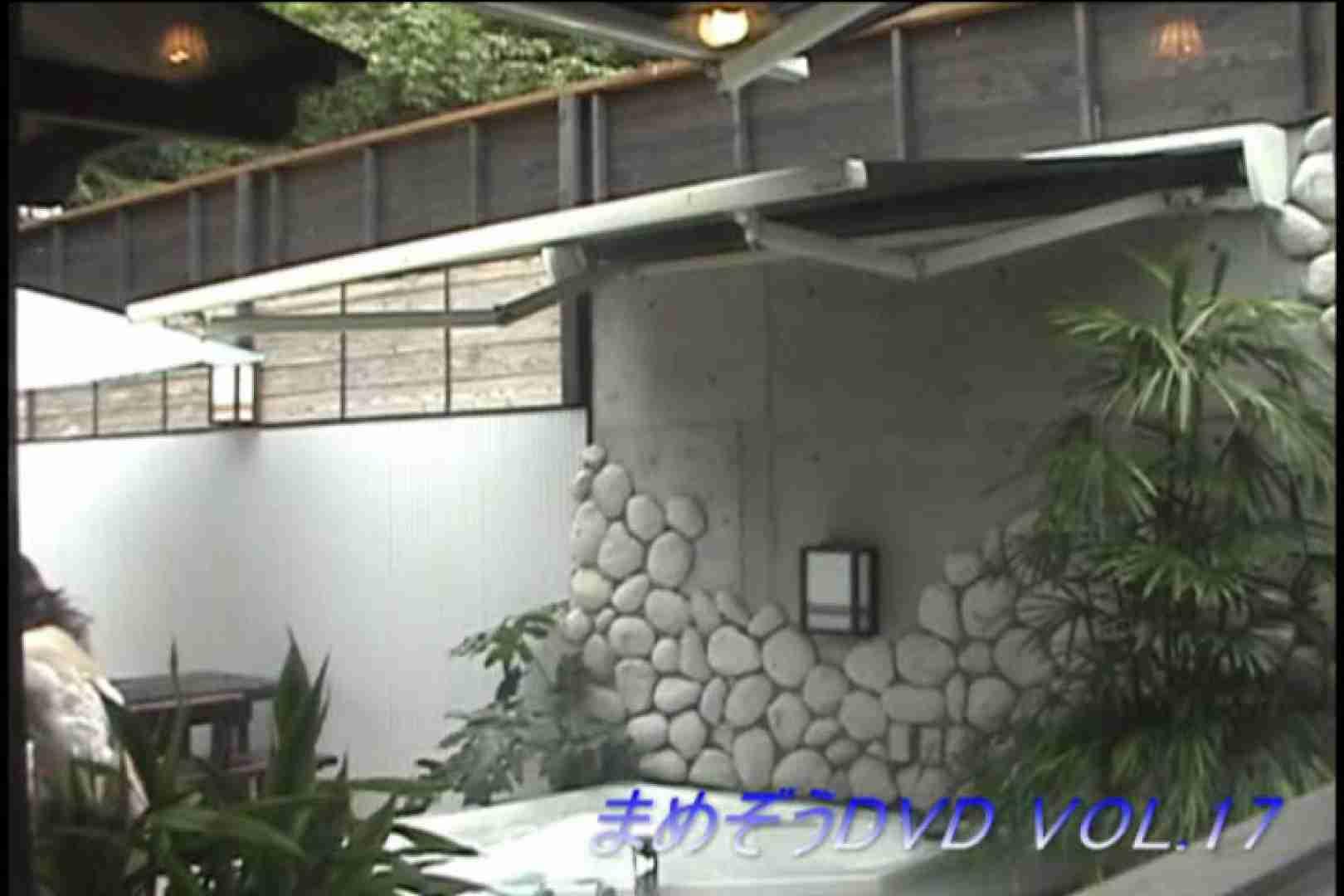 まめぞうDVD完全版VOL.17 洗面所  94画像 52