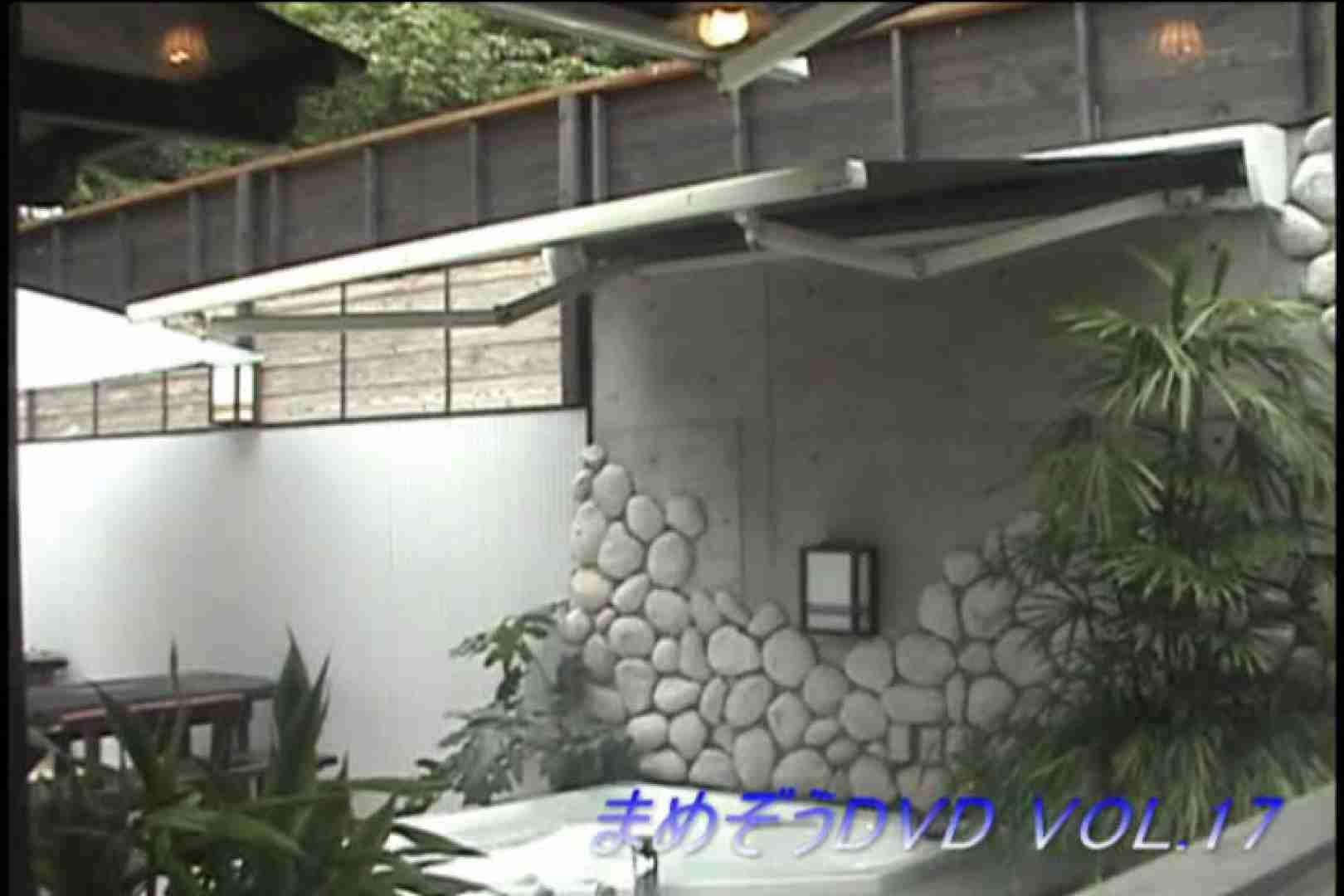 まめぞうDVD完全版VOL.17 洗面所 | ギャル攻め  94画像 55