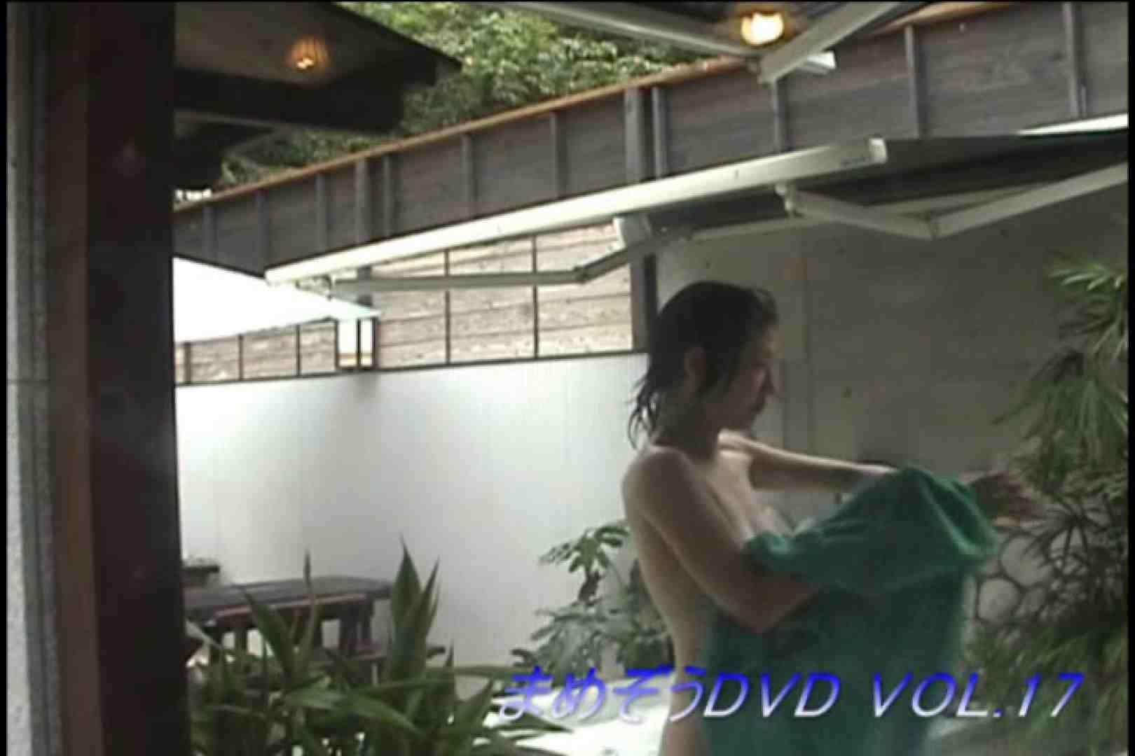 まめぞうDVD完全版VOL.17 洗面所 | ギャル攻め  94画像 59