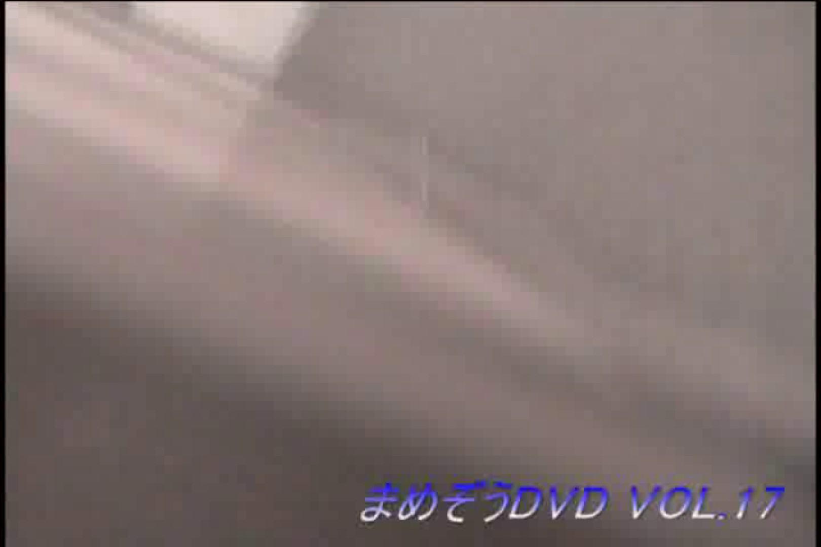 まめぞうDVD完全版VOL.17 洗面所 | ギャル攻め  94画像 67