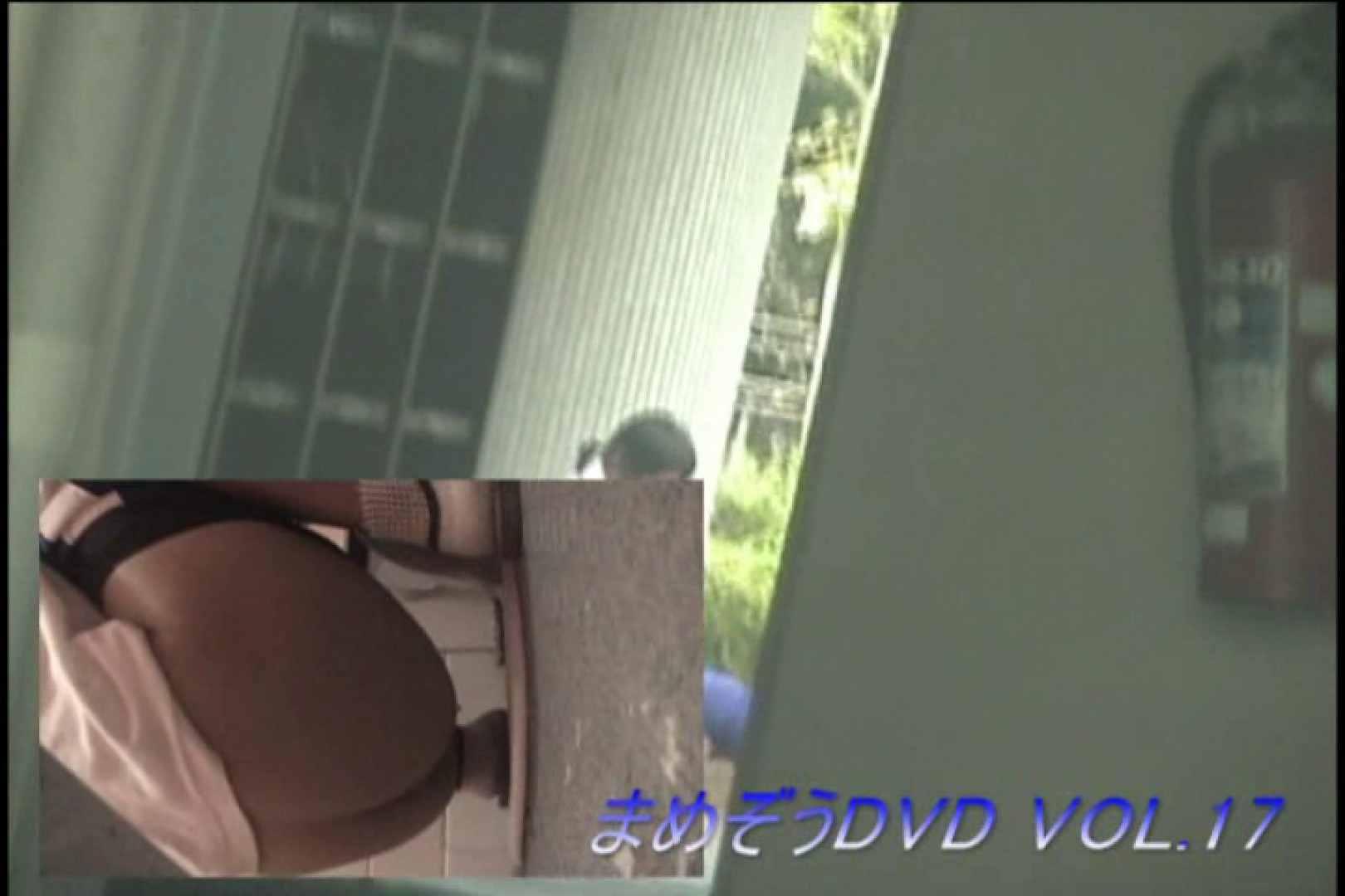 まめぞうDVD完全版VOL.17 洗面所 | ギャル攻め  94画像 69