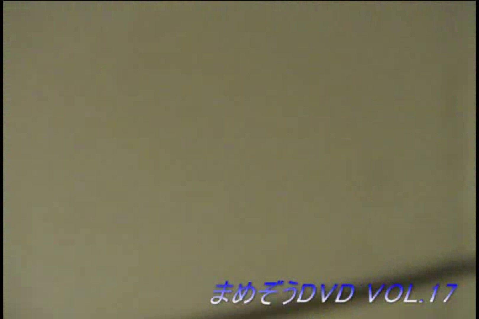 まめぞうDVD完全版VOL.17 洗面所  94画像 78