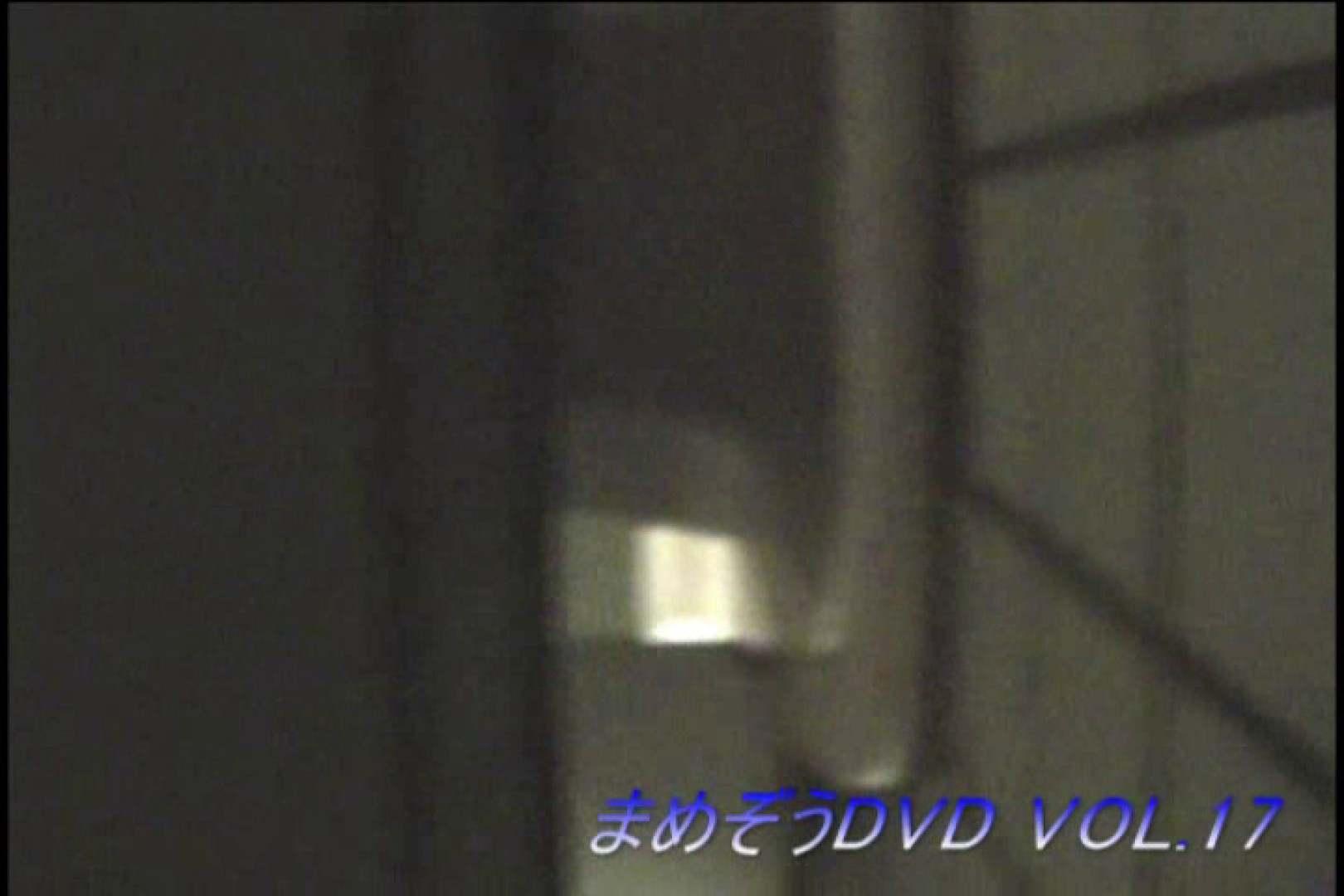 まめぞうDVD完全版VOL.17 洗面所 | ギャル攻め  94画像 79