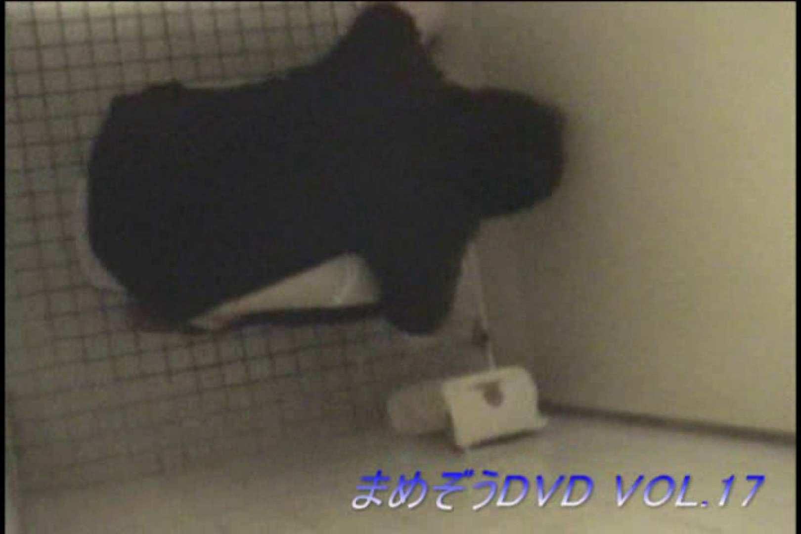 まめぞうDVD完全版VOL.17 洗面所  94画像 80