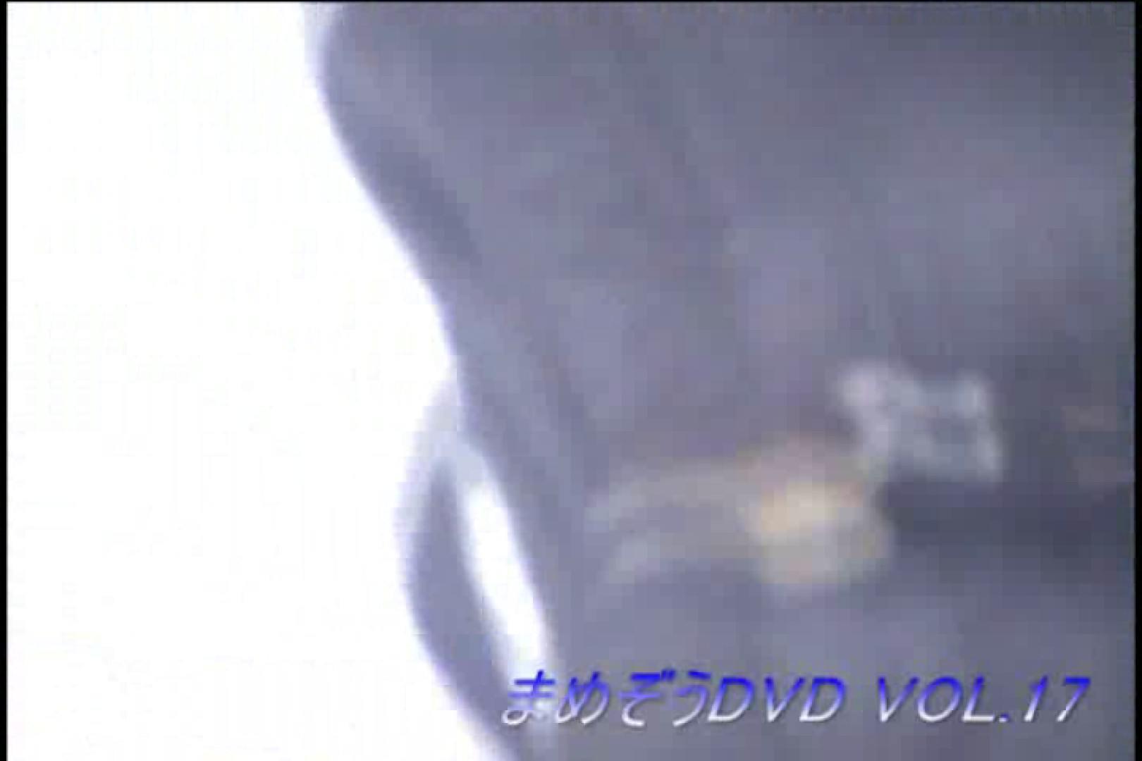 まめぞうDVD完全版VOL.17 洗面所 | ギャル攻め  94画像 83