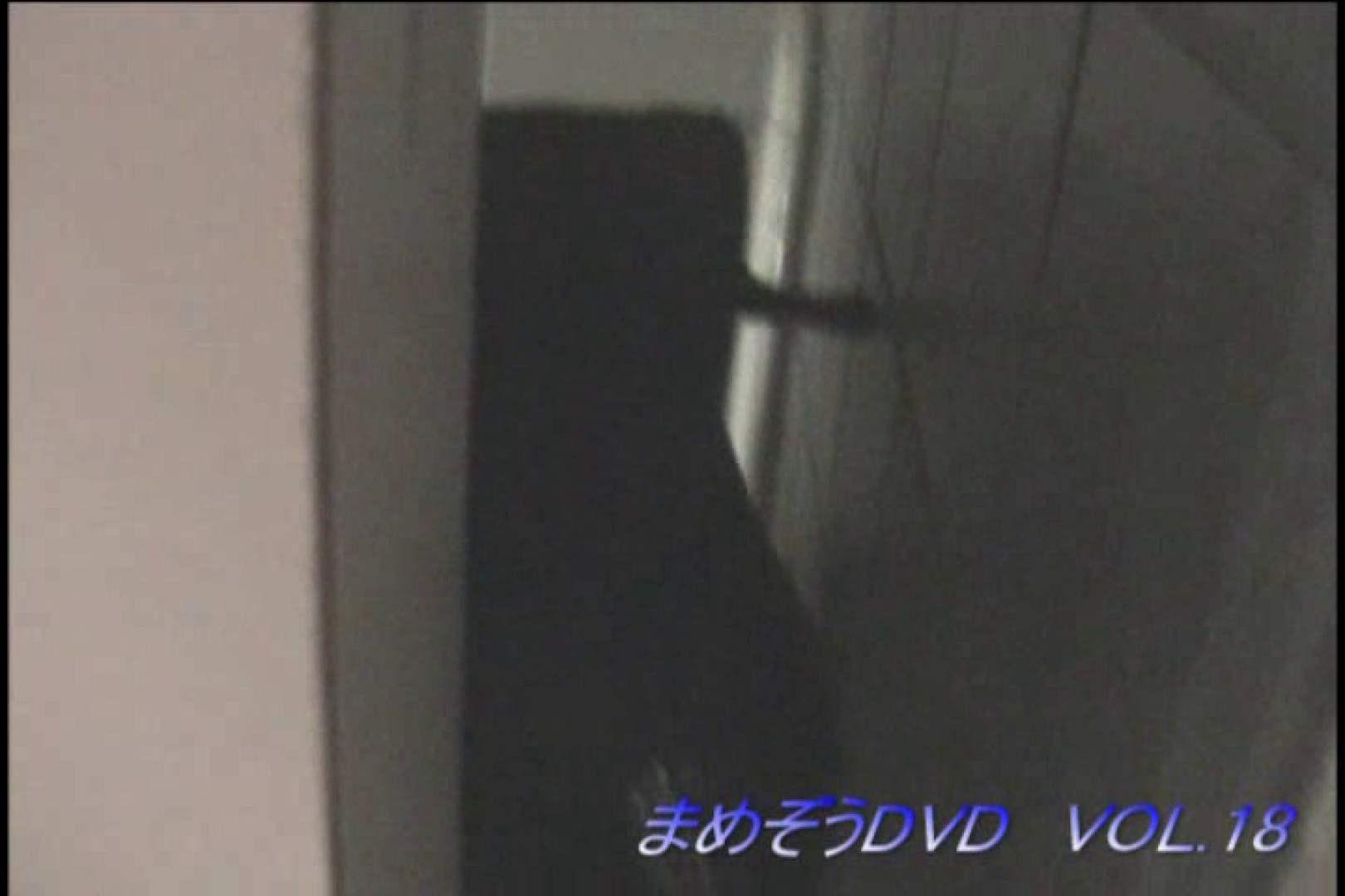 オマンコ丸見え:まめぞうDVD完全版VOL.18:怪盗ジョーカー