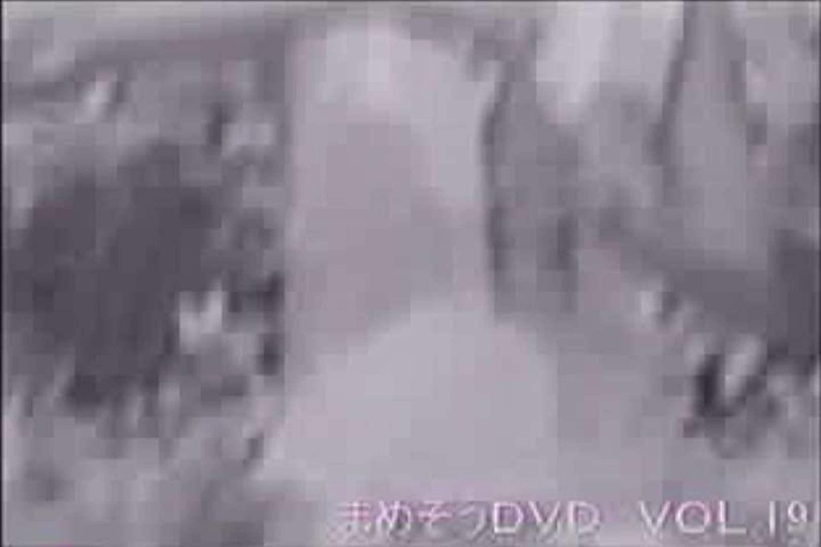 まめぞうDVD完全版VOL.19 ギャル攻め | 0  59画像 35